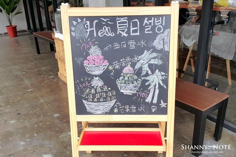 桃園三水洞雪冰02.jpg