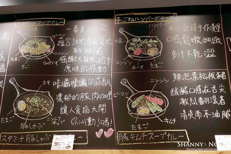 師大銀兔湯咖哩06.jpg