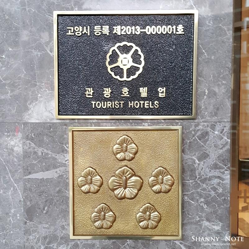 京畿道高陽MVL01.jpg