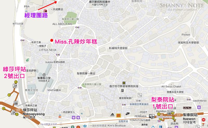 Miss孔辣炒年糕地圖