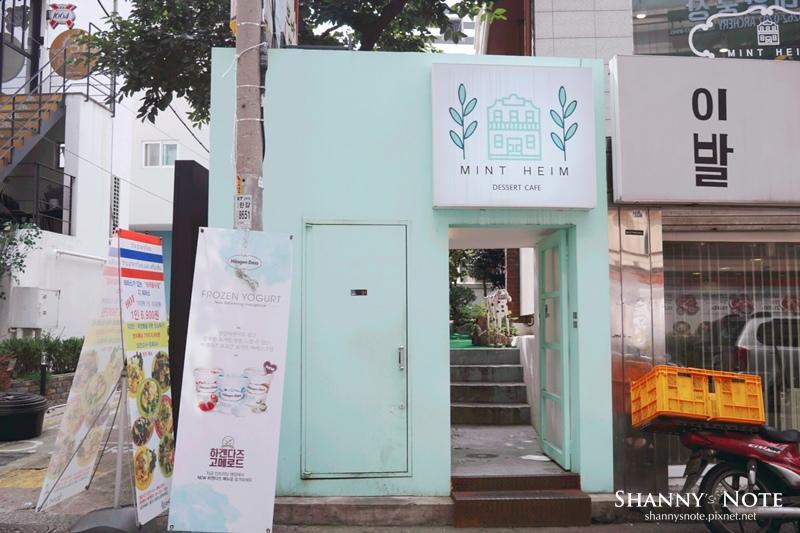 弘大合井薄荷綠咖啡廳Mint Heim01.jpg