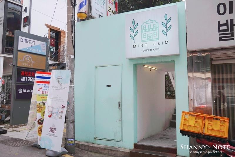 弘大合井薄荷綠咖啡廳Mint Heim02.jpg