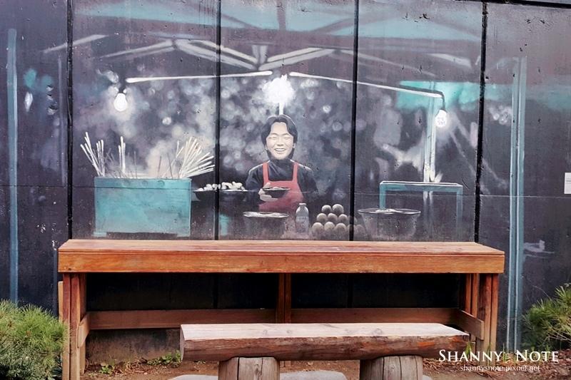 大邱金光石街壁畫街14.jpg