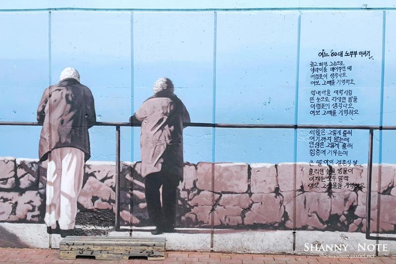 大邱金光石街壁畫街18.jpg