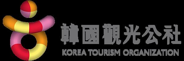 韓國觀光公社.png