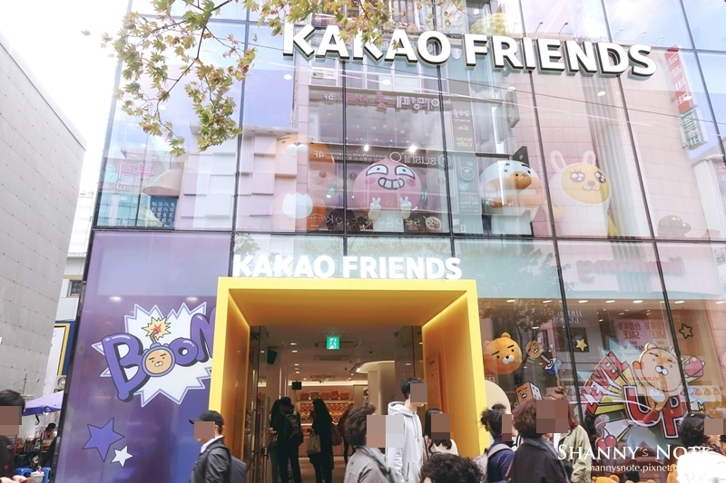 Kakao Friends Store釜山旗艦店Apeach Cafe 01.jpg