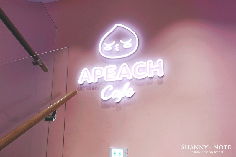 Kakao Friends Store釜山旗艦店Apeach Cafe 23.jpg