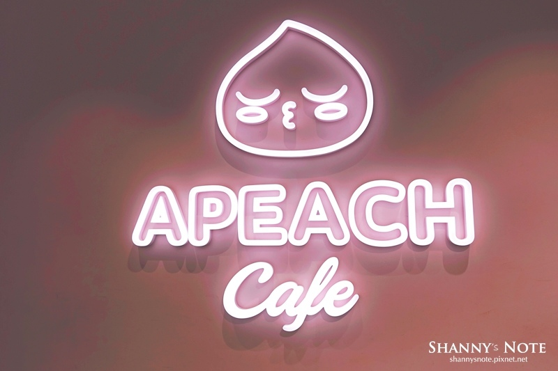 Kakao Friends Store釜山旗艦店Apeach Cafe 24.jpg
