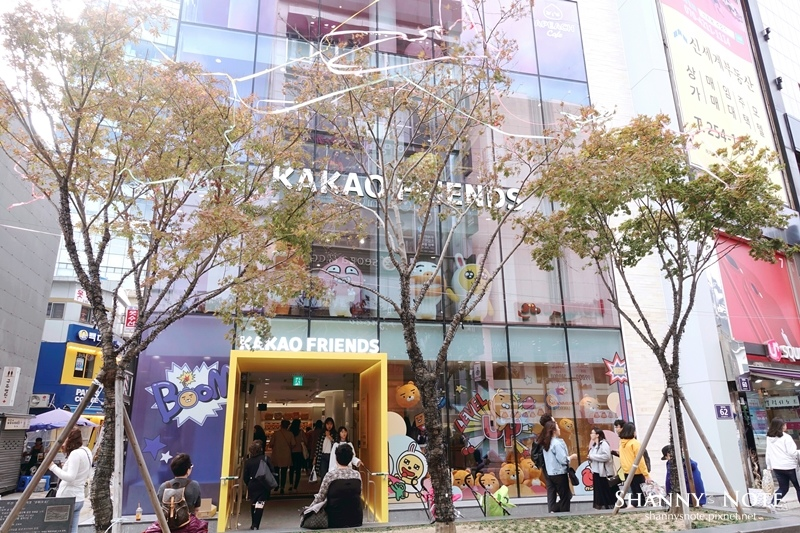 Kakao Friends Store釜山旗艦店Apeach Cafe 66.jpg
