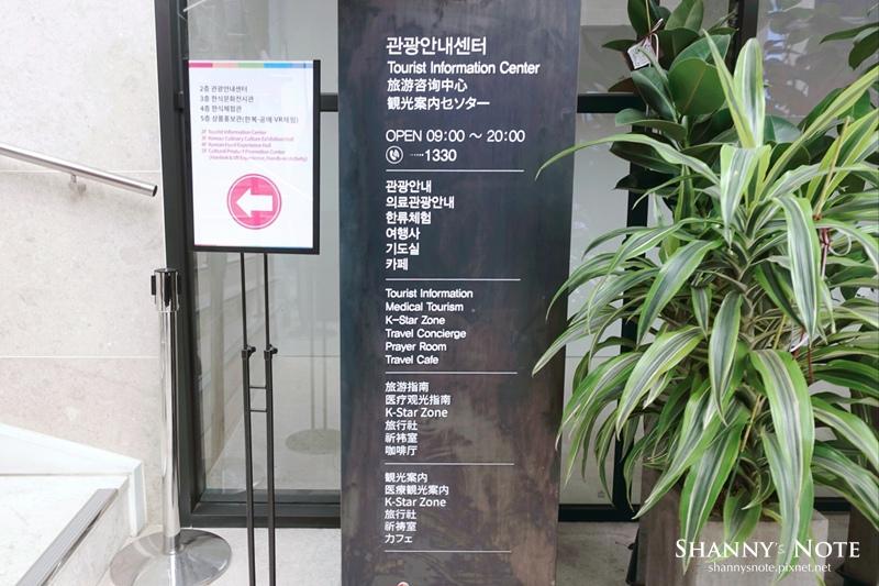 K-style Hub首爾鐘閣清溪川韓國觀光公社 03.jpg