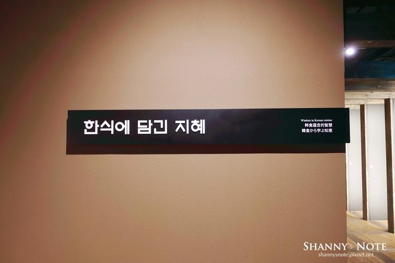K-style Hub首爾鐘閣清溪川韓國觀光公社 31.jpg