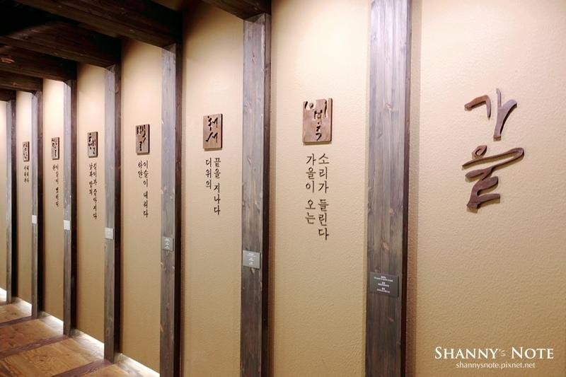 K-style Hub首爾鐘閣清溪川韓國觀光公社 35.jpg