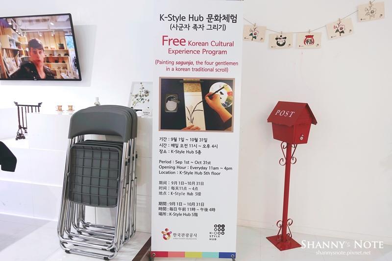 K-style Hub首爾鐘閣清溪川韓國觀光公社 45.jpg