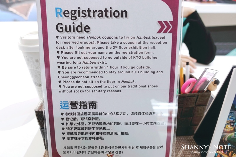 K-style Hub首爾鐘閣清溪川韓國觀光公社 48.jpg