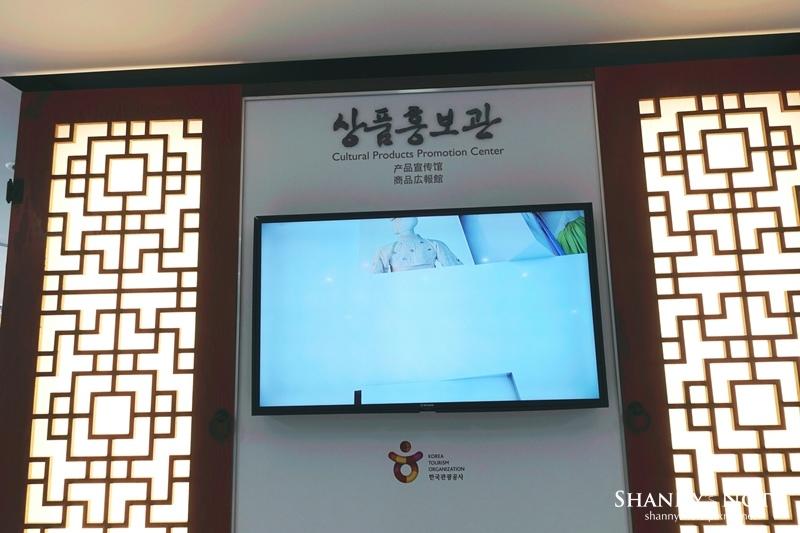 K-style Hub首爾鐘閣清溪川韓國觀光公社 49.jpg