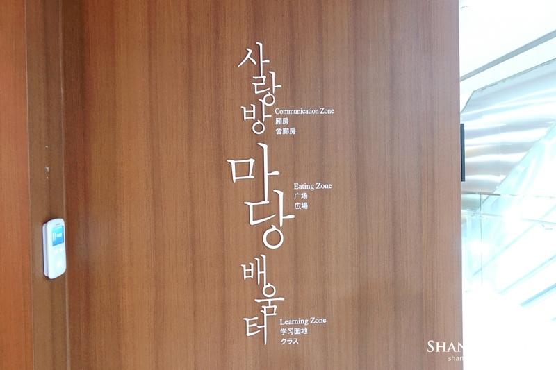 K-style Hub首爾鐘閣清溪川韓國觀光公社 63.jpg