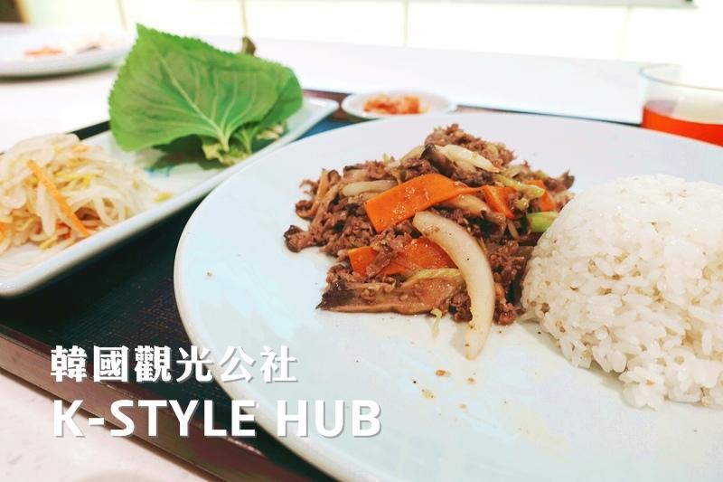 K-style Hub首爾鐘閣清溪川韓國觀光公社 00.jpg