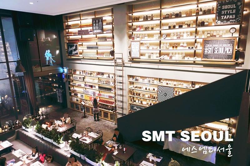 清潭洞SMT Seoul SM娛樂餐廳00.jpg