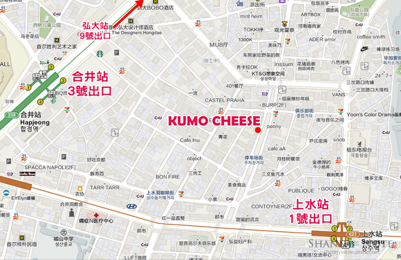 弘大KUMO CHEESE冰淇淋起司蛋糕Golden Child團綜map