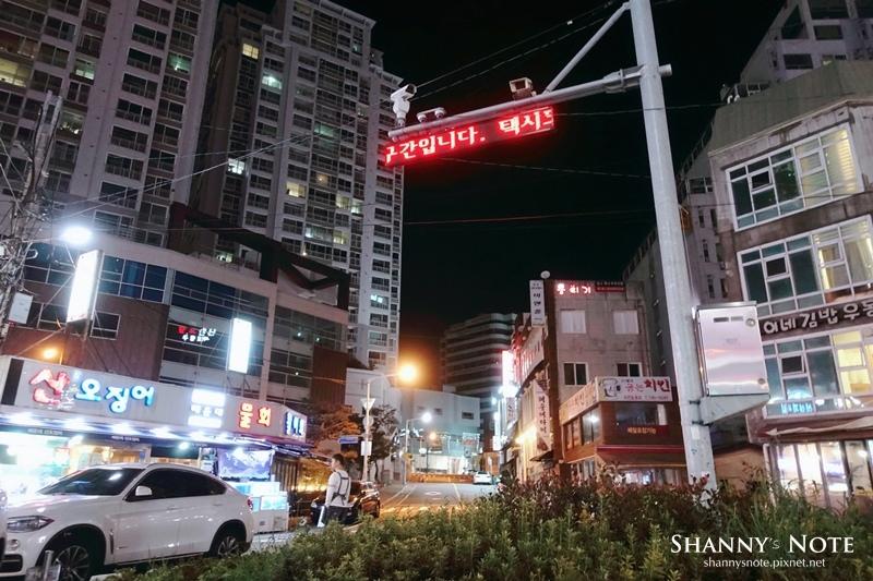 釜山海雲台炸雞꼬꼬아찌숯불치킨炭烤雞肉烤雞03.jpg