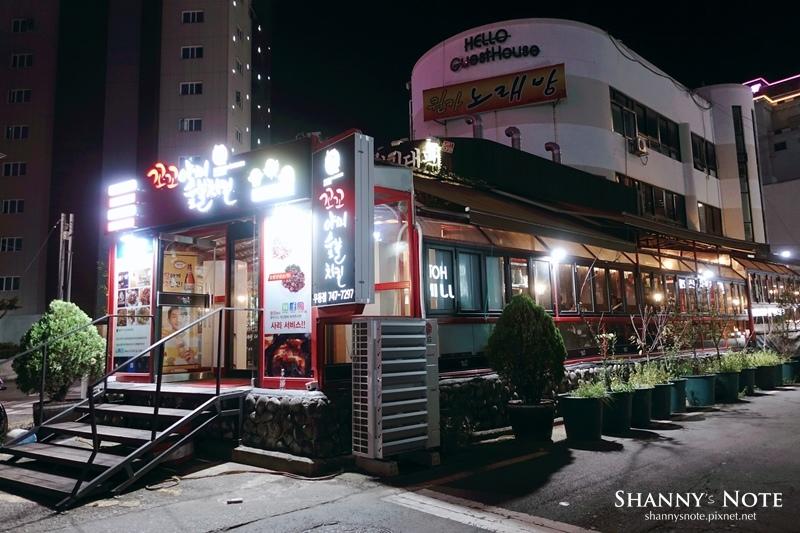 釜山海雲台炸雞꼬꼬아찌숯불치킨炭烤雞肉烤雞04.jpg