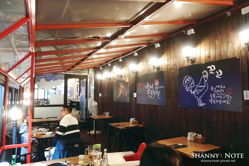 釜山海雲台炸雞꼬꼬아찌숯불치킨炭烤雞肉烤雞10.jpg