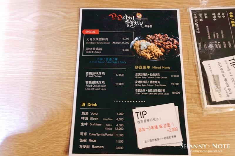 釜山海雲台炸雞꼬꼬아찌숯불치킨炭烤雞肉烤雞12.jpg