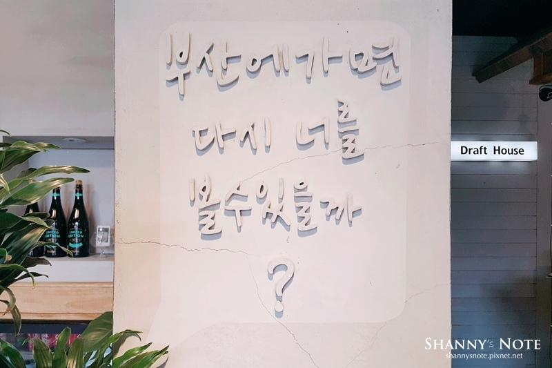 台北善導寺韓式料理GiliGili韓國釜山餐酒館07.jpg