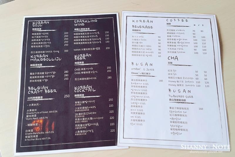 台北善導寺韓式料理GiliGili韓國釜山餐酒館12.jpg