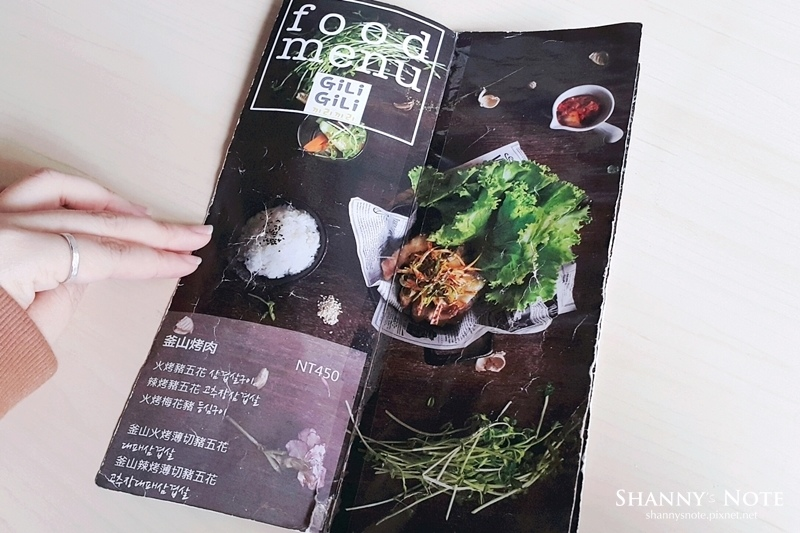 台北善導寺韓式料理GiliGili韓國釜山餐酒館24.jpg
