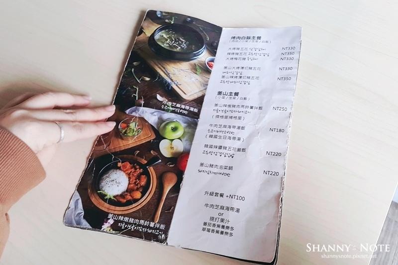 台北善導寺韓式料理GiliGili韓國釜山餐酒館25.jpg