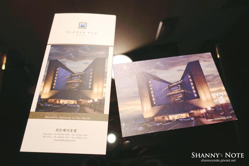 全羅南道麗水Hidden Bay Hotel隱藏灣酒店日出海景五星級酒店21.jpg