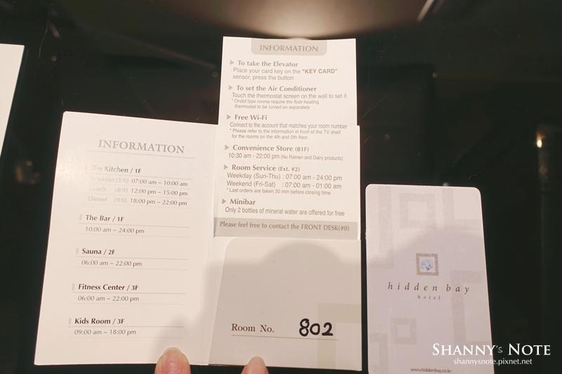 全羅南道麗水Hidden Bay Hotel隱藏灣酒店日出海景五星級酒店22.jpg