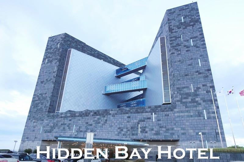全羅南道麗水Hidden Bay Hotel隱藏灣酒店日出海景五星級酒店00