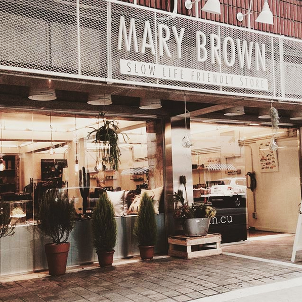 INFINITE金明洙L弘大延南洞文具雜貨MARY BROWN instagram01.PNG