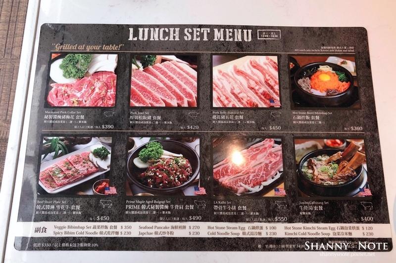 台北韓食楓樹韓式烤肉韓國首爾名店08.JPG