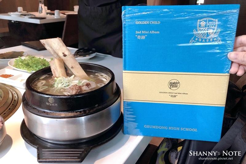 台北韓食楓樹韓式烤肉韓國首爾名店28.JPG