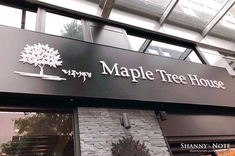 台北韓食楓樹韓式烤肉韓國首爾名店36.JPG