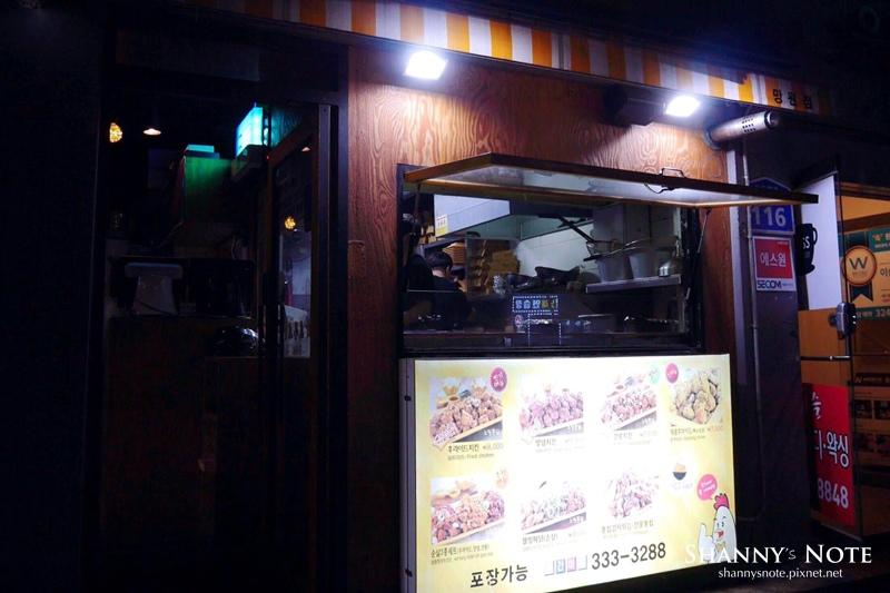 首爾黃色炸雞노랑통닭望遠合井INFINITE回歸直播10.JPG
