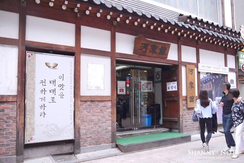 首爾明洞河東館牛骨湯하동관20.JPG