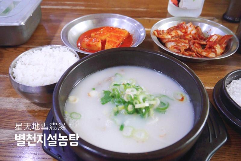 韓國首爾弘大星天地雪濃湯00