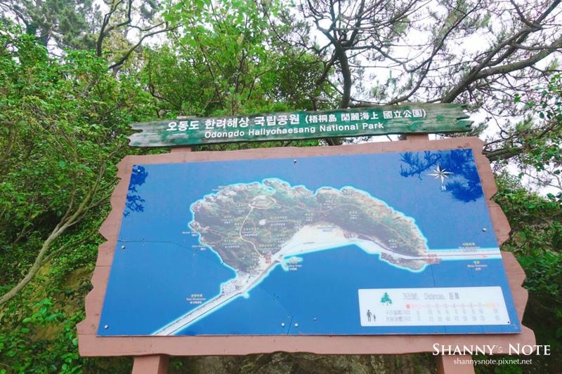 韓國麗水港邊一日遊05.JPG