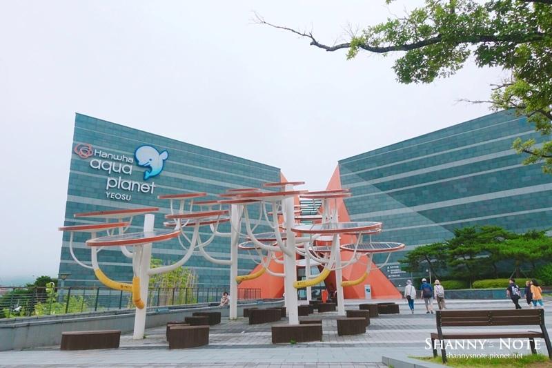 韓國麗水港邊一日遊10.JPG