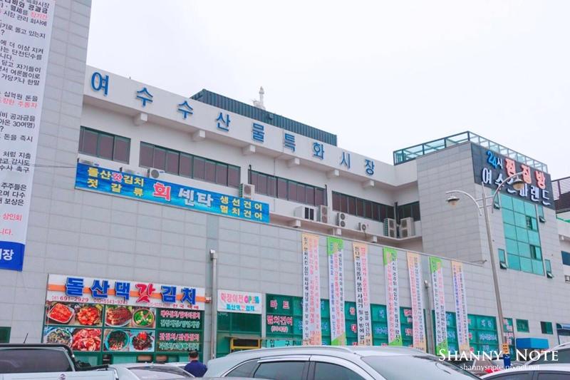 韓國麗水港邊一日遊23.JPG