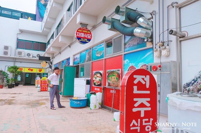 韓國麗水港邊一日遊28.JPG