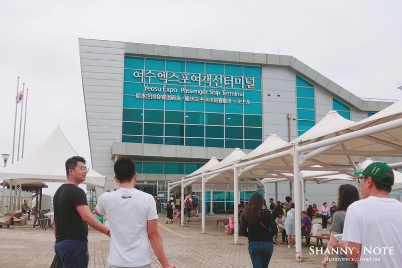 韓國麗水港邊一日遊37.JPG