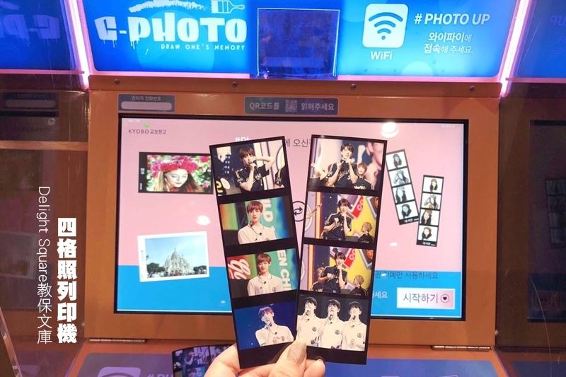 韓國首爾合井C-Photo씨포토四格照列印機Delight Square教保文庫00.JPG