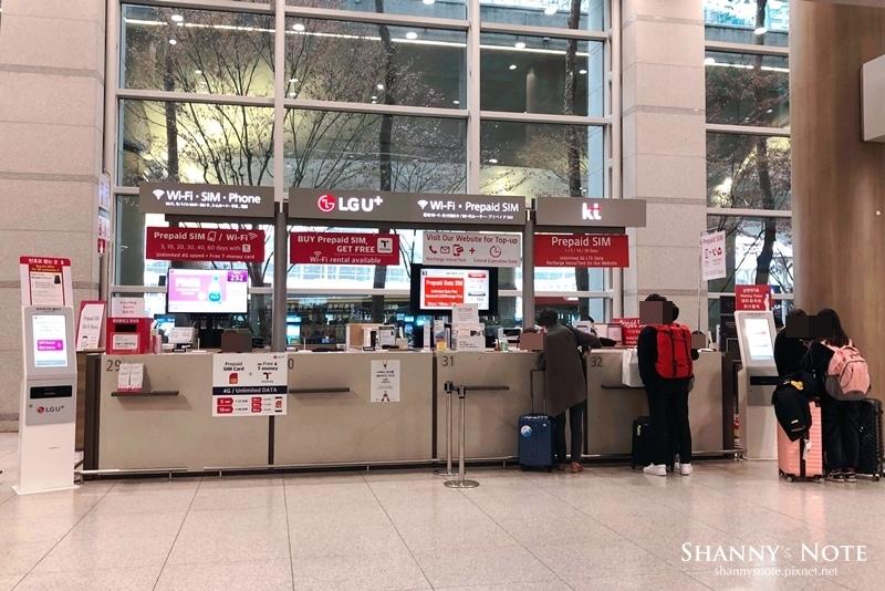 KT sim card韓國上網sim卡吃到飽電話號碼線上預約08.JPG