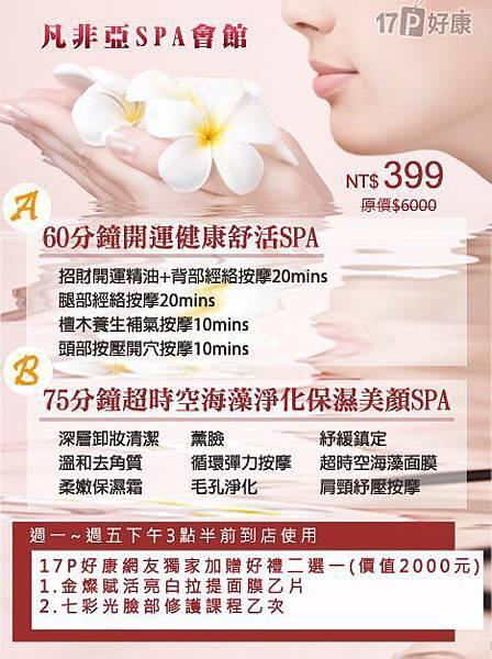 menu(1)