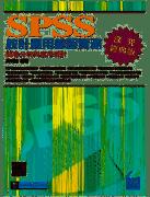 SPSS統計應用學習實務